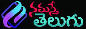 Namaste Telugu